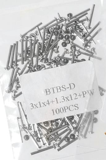 Mittelbandstege, Silber (VE 100 Stück) - 16mm